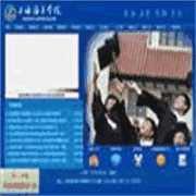 石家庄外国语教育集团