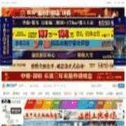 济宁市招生考试信息网