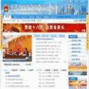 深圳供电局