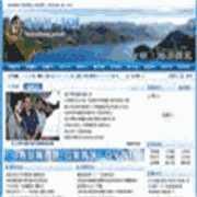 广州视听在线