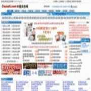 天津职业技术师范大学图书馆