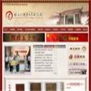 天津工业大学信息中心