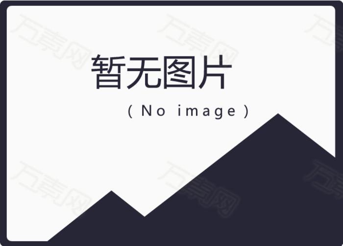 小峰资源网