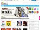 56流行音乐网
