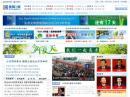 贵阳新闻网