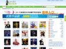 蒙古音乐网